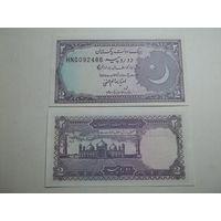 Пакистан 2 рупии . UNC ПРЕСС . распродажа