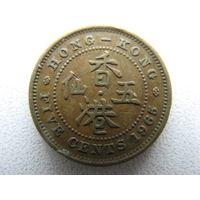 Гонконг 5 центов 1965 г.