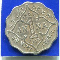 Британская Индия 1 анна 1919