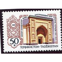 Таджикистан. Древняя архитектура