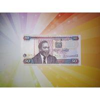 Кения 50 шиллингов 2010г  КРАСИВЫЙ НОМЕР 0882233
