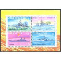 Гибралтар 1997 Корабли, блок