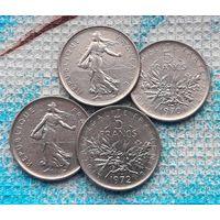 Франция 5 франков. Инвестируй выгодно в монеты планеты!