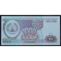 Таджикистан. 1000 рублей 1994 [UNC]