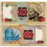 Казахстан. 200 тенге (образца 1993 года, P14, aUNC) [банкнота в ламинате]