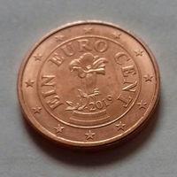 1 евроцент, Австрия 2019 г., AU