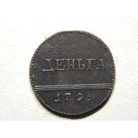 Россия Деньга 1796г.Копия.