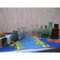 Тринадцать старинных медицинских бутылочек одним лотом.