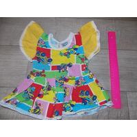 Платье детское СССР