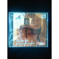 Аудиокнига По Э.А. Овальный портрет (Лицензия)