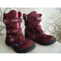 Лот Детская обувь
