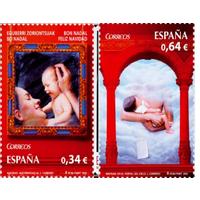Испания 2010 Рождество - Религия MNH** (И)