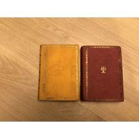 Джованни Боккаччо. Декамерон. В 2 томах. Издательство Academia, 1927, 1931