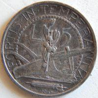 18. Сан Марино 5 лир 1935 год, серебро