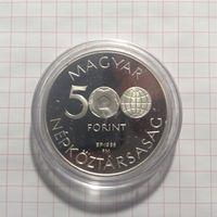 500 форинтов 1986г