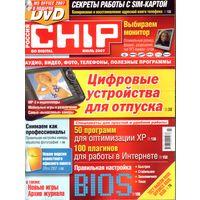 Chip #7-2007 + DVD