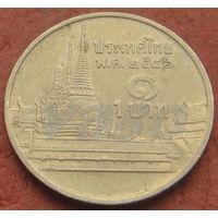 4559:  1 бат 2003 Тайланд