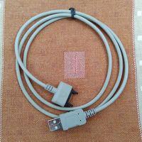 USB кабель для телефона Sony Erricson