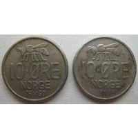 Норвегия 10 эре 1960, 1969 гг. Цена за 1 шт. (g)