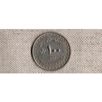 Иран 100 риалов 1994(1373)//KM# 1261.2