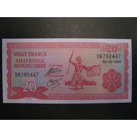 Бурунди. 20 франков образца 2005 года.UNC.