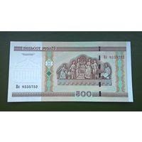 500 рублей  серия Вх UNC.