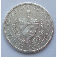 Куба 20 центаво 1920, серебро