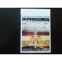 Мексика 1977 авиапочта, Скелет