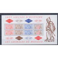 [1930] Монако 1997. 700 летие династии Гримальди. БЛОК.