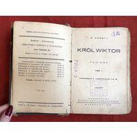 Krol Wiktor 1935 год из еврейской библиотеки Иудаика
