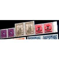 Немецкий Рейх MNH Клей без следов наклеек ~ Хорошее качество для 90 летних марок! ~ 3 пары