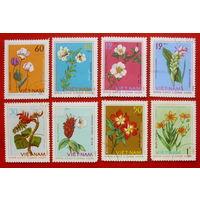 Вьетнам. Цветы. ( 8 марок ).