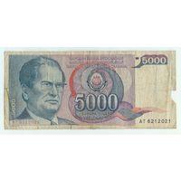 Югославия, 5000 динар 1985 год.