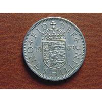Великобритания 1 шиллинг 1962г.