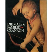 Die Maler Familie Cranach - 1974