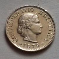5 раппен, Швейцария 1979 г.