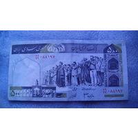 Банкнота Иран 500 риалов . распродажа