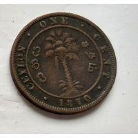 Цейлон 1 цент, 1870 2-13-25