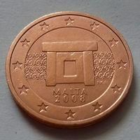 5 евроцентов, Мальта 2008 г., UNC