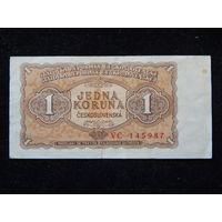 Чехословакия 1 крона 1953 г