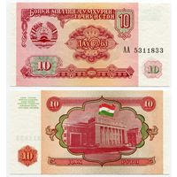 Таджикистан. 10 рублей (образца 1994 года, P3, UNC) [серия АА]