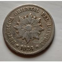 Уругвай 2 сентесимо, 1924  1-1-54