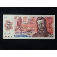 Чехословакия 50 крон 1987г.