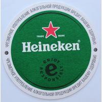 Подставка под пиво Heineken /Нидерланды/-4