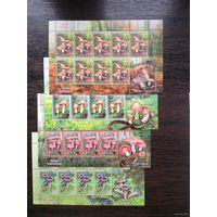 Беларусь 2013 флора грибы серия 4 листа