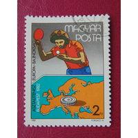 Венгрия 1982г. Спорт.