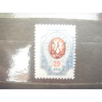 1918 Гражданская война в России Украина УНР Екатеринослав 1 герб MNH**