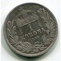 ВЕНГРИЯ - КОРОНА 1895