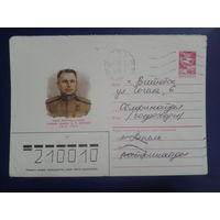 1985 хмк сержант Сергеев