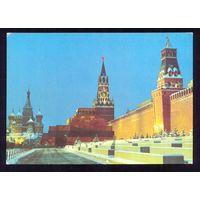 СССР ДМПК 1979 Москва Красная площадь Мавзолей